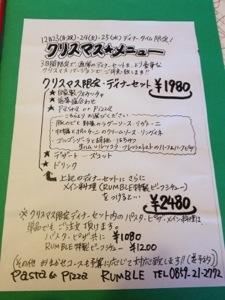 20131206-150507.jpg